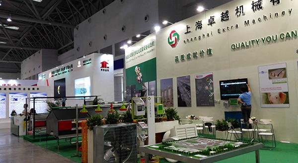 第十三届(2015)中国畜牧业博览会(图1)