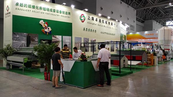 第十三届(2015)中国畜牧业博览会(图2)