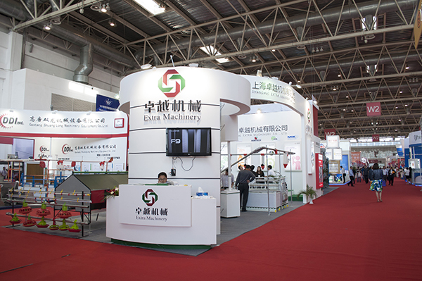 2014中国国际集约化畜牧展览会(图2)