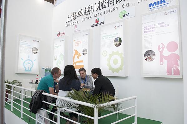 2014中国国际集约化畜牧展览会(图5)