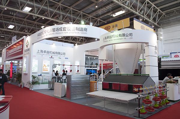 2014中国国际集约化畜牧展览会(图1)