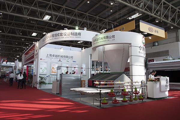 2014中国国际集约化畜牧展览会(图6)