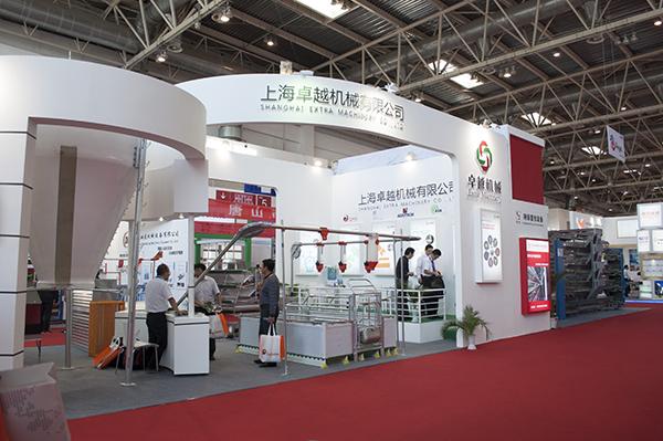2014中国国际集约化畜牧展览会(图3)