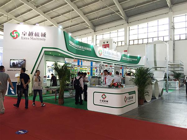 第十四届(2016)中国畜牧业博览会(图2)