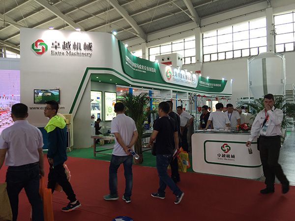 第十四届(2016)中国畜牧业博览会(图3)