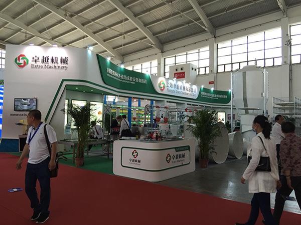 第十四届(2016)中国畜牧业博览会(图4)